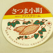 Ice cream lid, Japan